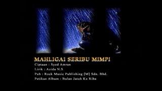 Download lagu Iklim Mahligai Seribu Mimpi Mp3