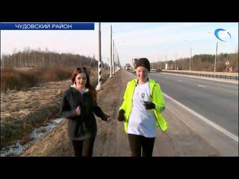 В рамках благотворительного марафона через нашу область пробежала Екатерина Борзунова