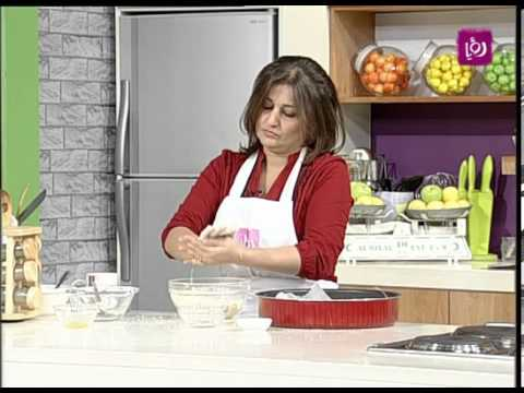 آمال رماحي تطبخ الشكرلمة العراقية | Roya