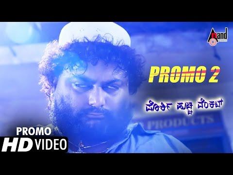 Video Porki Huccha Venkat Movie Promo 2016 | Promo 2 | Huccha Venkat,Ramesh Bhat| Sathish Babu download in MP3, 3GP, MP4, WEBM, AVI, FLV January 2017