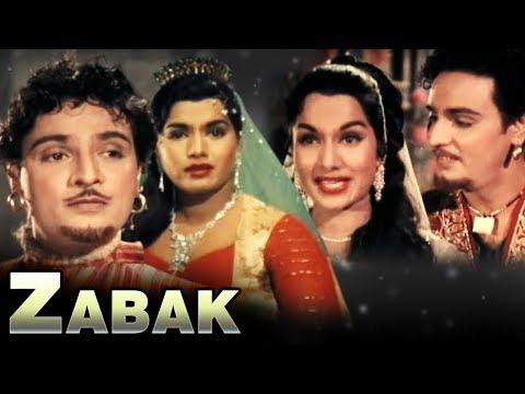 Zabak Full Movie   Mahipal   Shyama   Superhit Bollywood Movie