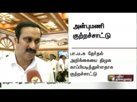Anbumani-Interview-DMK-has-copied-PMKs-election-manifesto
