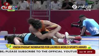 Wrestler Vinesh Phogat nominated for Laureus World Sports Awards