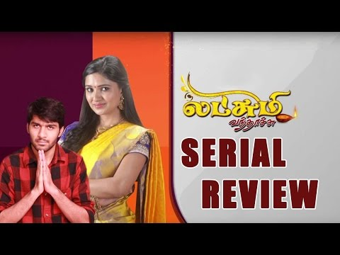 Lakshmi Vanthachu Serial Review By ..
