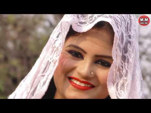 Video Sajniya ge Sajaniya ge Khortha HD Video song 2017 download in MP3, 3GP, MP4, WEBM, AVI, FLV January 2017