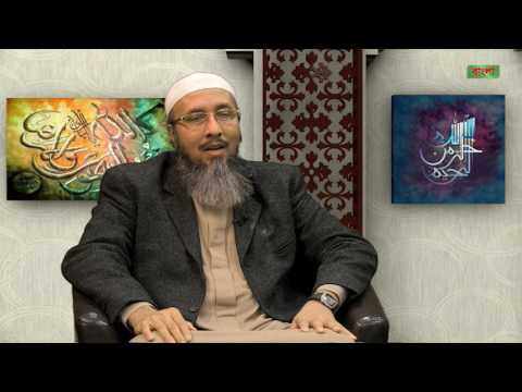 Haram Show EP-01 (Belief in Islam) By Dr. Kamrul Hasan & Dr. Abul Kalam Azad (видео)
