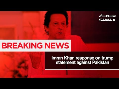 Breaking News | Imran Khan response on trump statement against Pakistan | SAMAA TV | 19 Nov,2018