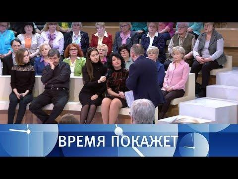 На чьей стороне Украина Время покажет. Выпуск от 16.04.2018 - DomaVideo.Ru