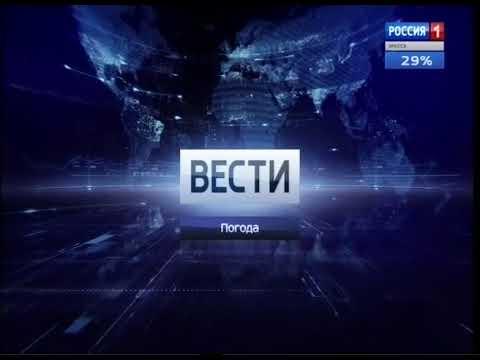 Выпуск «Вести-Иркутск» 23.03.2018 (18:40) (видео)
