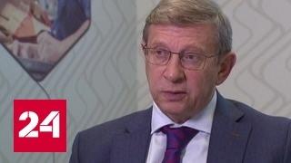 """Евтушенков: """"АФК Система"""" стала по-настоящему инвестиционной компанией"""