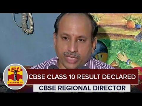 CBSE-Class-10-Result-2016-declared--Srinivasan-CBSE-Regional-Director--Thanthi-TV