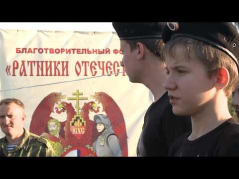Скобелевские военно-патриотические сборы