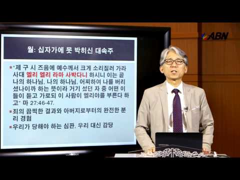 2016년 2기 교과해설
