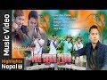 Yaad Aako Chha  New Nepali Romantic Modern Song By Hari Moktan Ft Swastima Bhimphedi Guys waptubes