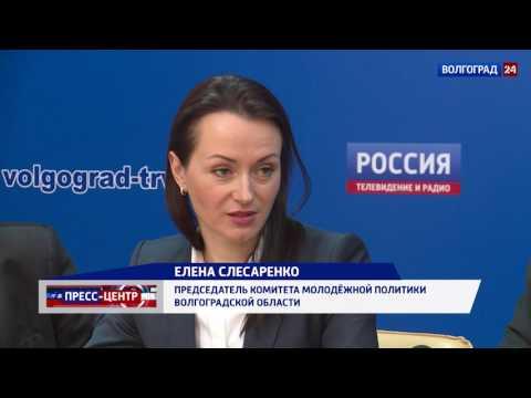 Обсуждение интервью губернатора Волгоградской области Андрея Бочарова. 24.03.2017