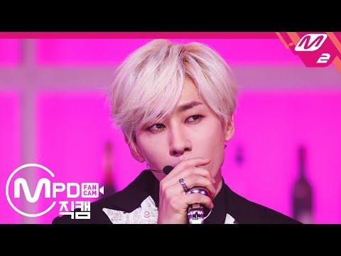 은혁 - [Fan cam / 직캠] 141023 ch.MPD SUPER JUNIOR 은혁 - This Is Love/ Eun Hyuk ver. M COUNTDOWN COMEBACK STAGE!! You can watch this VIDEO only on YouTube ch.MPD.