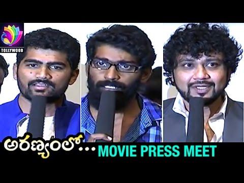 Aranyam Lo Telugu Movie Press Meet -Sravani-Karunakar- Sudershan Reddy