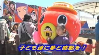 熱気球の街、佐久!