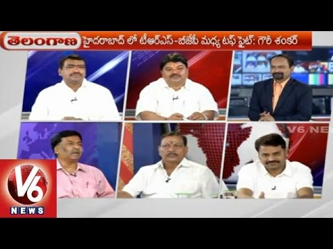 Good Morning Telangana  V6 Special Discussion on Daily News  02nd March 2015