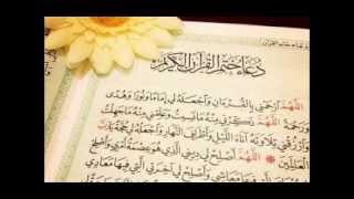مقام الرست منوع لكبار قراء القرآن الكريم مدة ساعة
