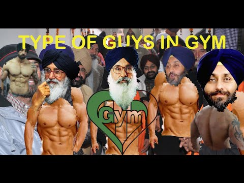 Types of Brown People at the Gym (FUNNY PUNJABI VIDEO) Rupan Bal
