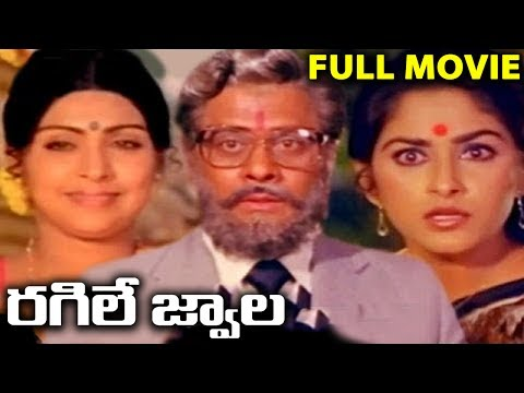 Video Ragile Jwala Telugu Full Movie || Krishnam Raju ,Sujatha,Jayaprada download in MP3, 3GP, MP4, WEBM, AVI, FLV January 2017