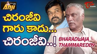 Video I Didn't Give Any Remuneration For Chiranjeevi MP3, 3GP, MP4, WEBM, AVI, FLV September 2018