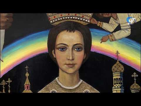 В новгородском Музее изобразительных искусств открылась выставка «Россия Ильи Глазунова»