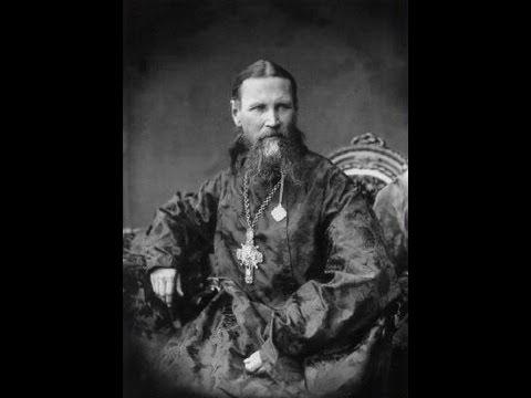 Видение Св.Иоанна Кронштадского