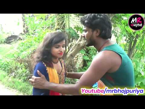 Video || COMEDY VIDEO || प्यार के चक्कर में पिटाईलऽ बा || Bhojpuri Love Story Video |MR Bhojpuriya download in MP3, 3GP, MP4, WEBM, AVI, FLV January 2017