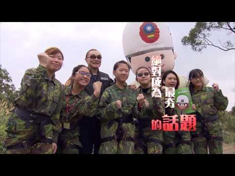 106年寒假戰鬥營 讓青春飛揚