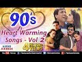 90's Heart Warming Songs - Vol .2 : Most Romantic Songs Of Bollywood || Audio Jukebox