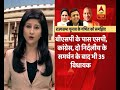 UP Polls: Suspense continues on who will snatch the 10th RS seat - Video