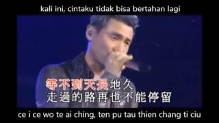 Video i chien ke shang sin te li you (lirik dan terjemahan) MP3, 3GP, MP4, WEBM, AVI, FLV Februari 2019