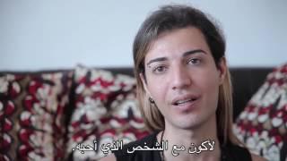 المثلية الجنسية مقابلة مودي الشامي مع موقع هاند بوك جيرماني
