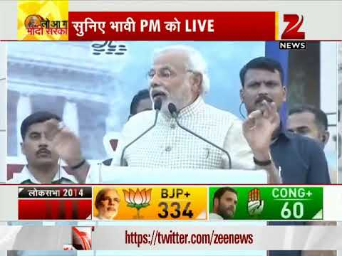 election - Election Results 2014: Narendra Modi's winning speech in Vadodara, Gujarat.