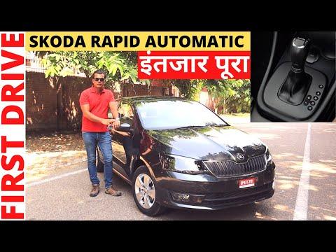 2020 Skoda Rapid Automatic Review।।लो जी इंतजार हुआ खत्म।।POW