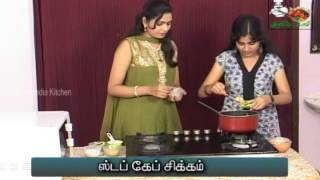 Indian Cuisine | Tamil Food | Stuffed Capsicum Recipe - Tamil