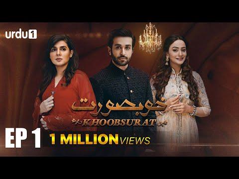 Khubsoorat   Episode 1   Mahnoor Baloch   Azfar Rehman   Zarnish Khan   Urdu1 TV Dramas