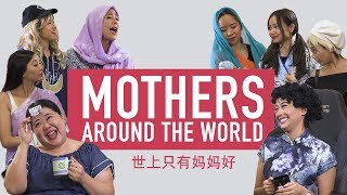 Video Mothers Around The World MP3, 3GP, MP4, WEBM, AVI, FLV Mei 2019