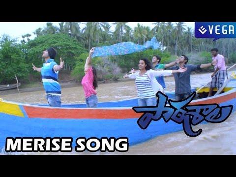 Patashala Movie - Merise Song - Latest Telugu Video Songs 2014