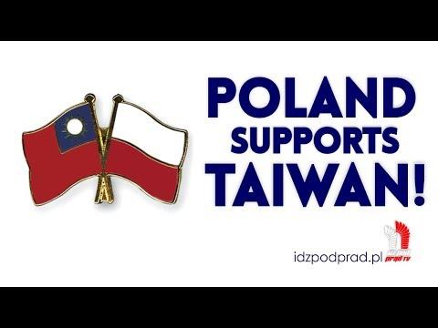 波蘭電視台支持台灣獨立