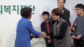 제29회 아산상 시상식 개최 미리보기