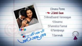 Video Vinnaithaandi Varuvaayaa - Music Box | A.R. Rahman | STR ,Trisha | Gautham Menon download in MP3, 3GP, MP4, WEBM, AVI, FLV January 2017