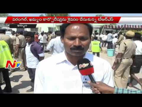 TRS-Party-Members-Celebrations-In-Khammam-Latest-Updates-NTV-09-03-2016