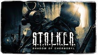 МОНОЛИТ И ВЫЖИГАТЕЛЬ МОЗГОВ • S.T.A.L.K.E.R.: Тень Чернобыля #7