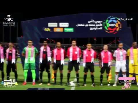 فلم مشاركة صحة مكة في مباراة الوحدة والاتحاد 2019م