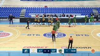 Full game - National league - Final: «Astana» vs «Barsy Atyrau» (1-st match)