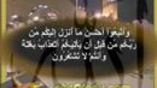 ياسر الدوسري و تلاوة فوق الوصف  بالمقام العراقي جديد