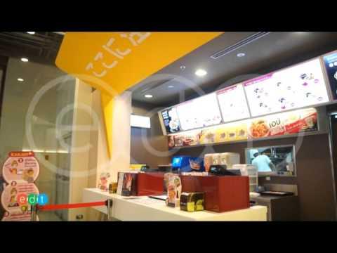 บรรยากาศโดยรวมของ Kakashi Restaurant เซ็นทรัลพลาซ่าเวสต์เกต